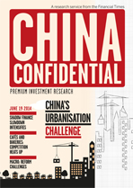 2014-06-19 Report: CONSUMER – Cafes and bakeries; THE BIG CALL – China's urbanisation challenge; FINANCIAL – Shadow finance slowdown